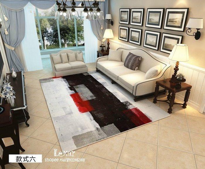 特價~藝術抽像大地毯客廳臥室飄窗百搭休閒家用毯子防滑防塵墊
