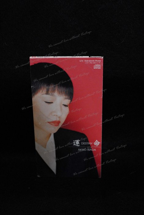 [Vintage演歌] 中古CD single,Akiko Wada,運命。
