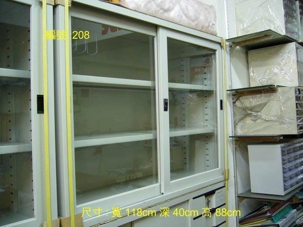4尺玻璃拉門公文櫃和中間七抽屜二門公文櫃