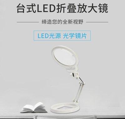 申宏高清高倍臺式放大鏡10倍帶LED燈20倍老人閱讀臺燈焊接雕刻1000擴大鏡100
