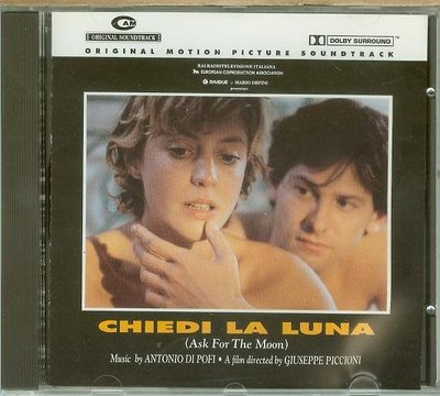 """Chiedi la Luna(Ask for the Moon)""- Antonio Di Pofi(46),義大利版"
