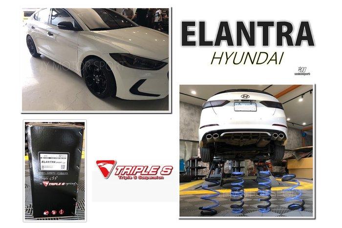 小傑車燈--全新 HYUNDAI 現代 ELANTRA 專用 TRIPLE S 短彈簧 TS 短彈簧 運動版 一般版