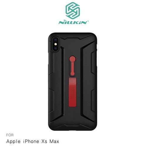 APPLE iPhone Xs Max / XR NILLKIN 炫酷創意指環保護殼 手機殼 保護殼 指環殼 背殼 殼