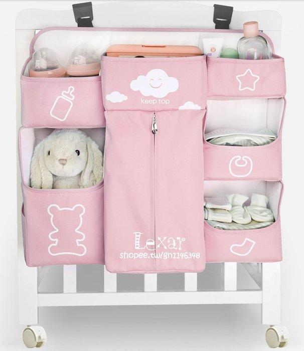 嬰兒床床頭收納掛袋尿布收納袋床邊置物袋尿片袋大容量加厚支撐