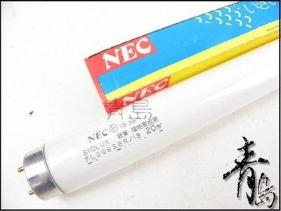 。青島水族。日本NEC----T8三波長新型植物燈管(亮粉色)(水族專用.清倉價)==20W*整箱25支