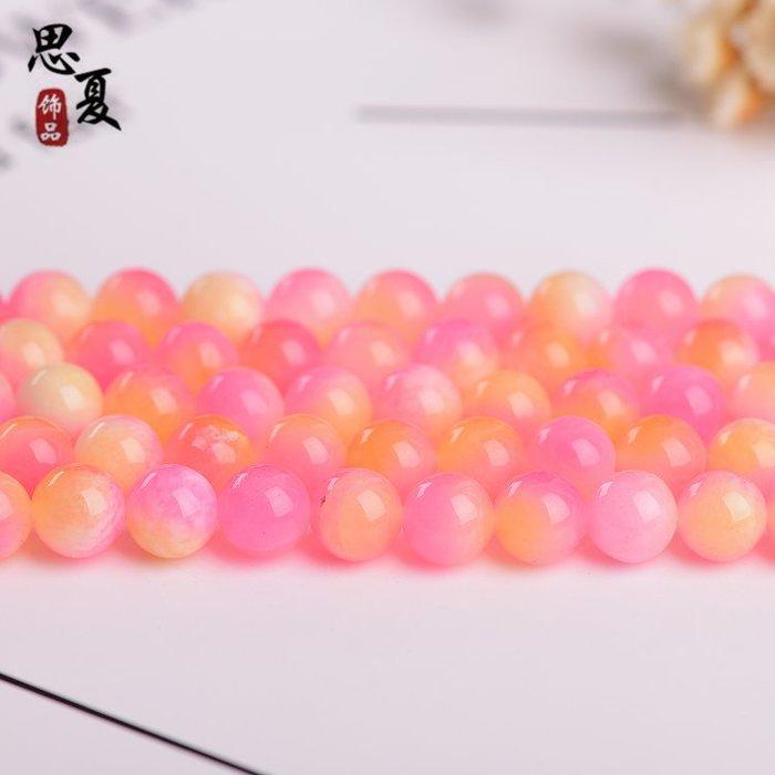 西柚姑娘雜貨鋪☛天然桃花玉半成品圓珠蜜桃玉髓散珠手鏈項鏈串珠 diy手工飾品配件