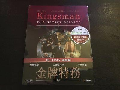 (全新未拆封)金牌特務 Kingsman:The Secret Service 限量鐵盒版藍光BD(得利公司貨)
