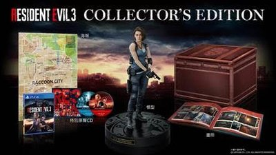 全新現貨-PS4遊戲 RESIDENT EVIL 惡靈古堡3 重製版 亞中限定典藏版 含女主模型 海報 原聲CD 畫冊