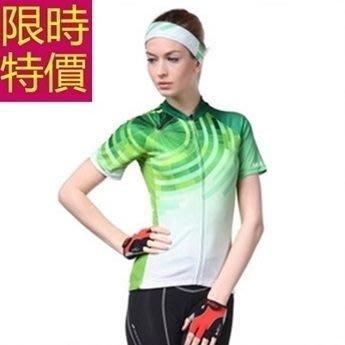 自行車衣 短袖 車褲套裝-透氣排汗吸濕限量美麗女單車服 56y30[獨家進口][米蘭精品]