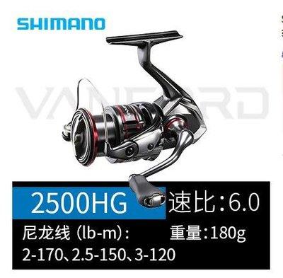魚輪20款SHIMANO VANFORD淺杯STRADIC萬福德2500S斜口紡車輪禧瑪諾ci4