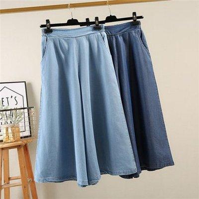 春夏寬褲顯瘦薄牛仔褲寬管褲 舒適感闊腿褲七分褲 艾爾莎 【TAE7705】