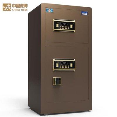 【蘑菇小隊】保險櫃虎牌保險櫃家用辦公大型80cm指紋密碼單門雙門小型全鋼防盜保險箱-免運費