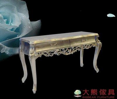【大熊傢俱】曲美 CY0323 新古典 化妝台 鏡台 書桌