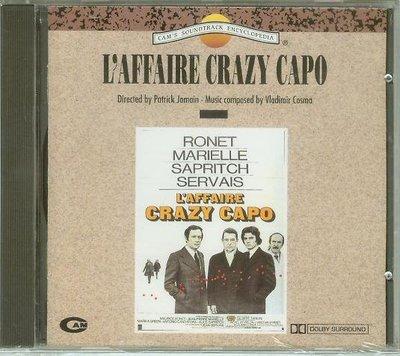 """L`Affaire Crazy Capo""- Vladimir Cosma,全新義大利版"