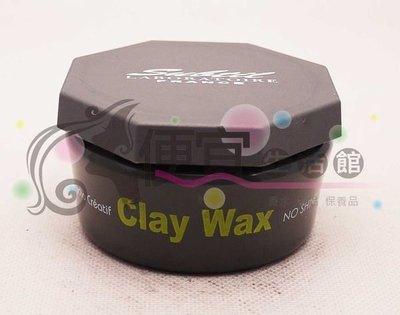 便宜生活館【造型品】法國Subtil Clay Wax 莎緹 凝土 莎貝蒂兒100g 提供髮束與支撐 (可超取)