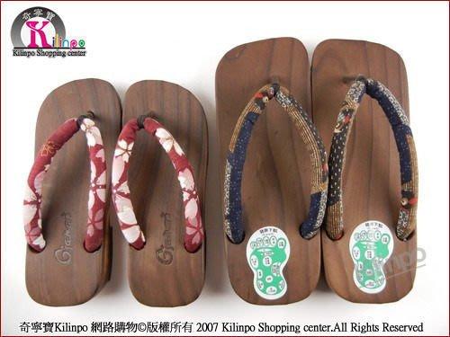 [奇寧寶生活館]250114-00 卡舒胡 手工 原木 碳烤 木屐 人字 夾腳 涼鞋 (815) / 沙灘 拖 鞋