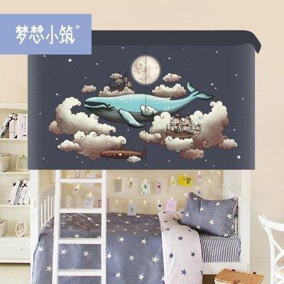 夢想小筑大學生床簾遮光宿舍寢室上鋪下鋪 LQ2832