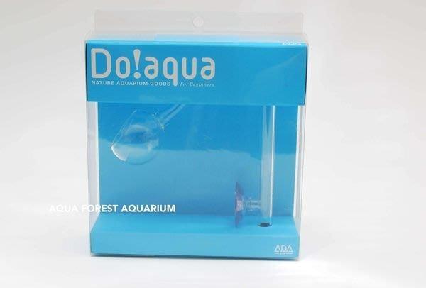 ◎ 水族之森 ◎  日本 Do!aqua Poppy Glass 玻璃出水口 PP-1 13 (12/16) 45~60 cm 適用