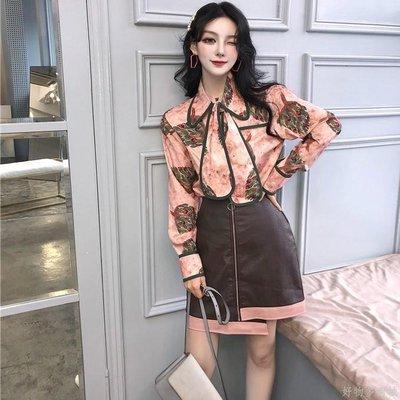好物多商城 秋裝新款印花翻領長袖襯衣+PU皮拉鏈A字半身裙套裝兩件套女裝