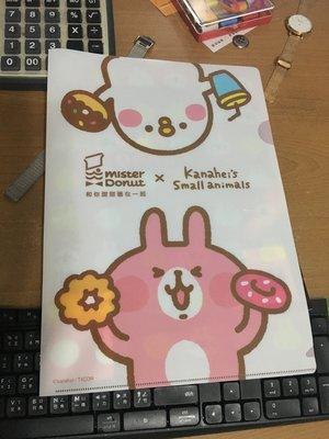 Mister donut 卡娜赫拉資料夾