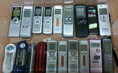 ☆手機寶藏點☆破盤超殺價 各類數位錄音筆 2G 報帳繳回 所有功能正常 隨機出貨 歡迎貨到付款 咖302