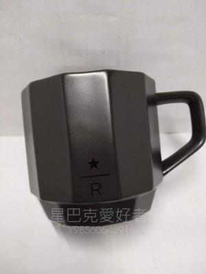 Starbucks 星巴克 星巴克霧黑切面典藏馬克杯 霧黑切面典藏馬克杯 星巴克復古典藏馬克杯 星巴克典藏馬克杯