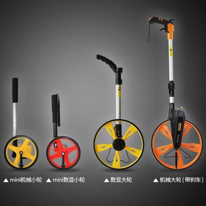 手推測距輪手持高精度機械電子尺滾輪式測距儀滾尺車測量工具儀器