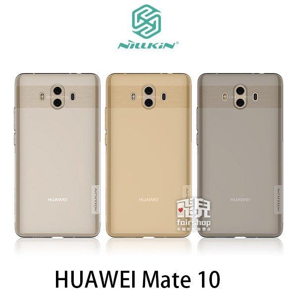 【飛兒】NILLKIN HUAWEI Mate 10 本色TPU軟套 軟殼 保護套 手機套 (K)