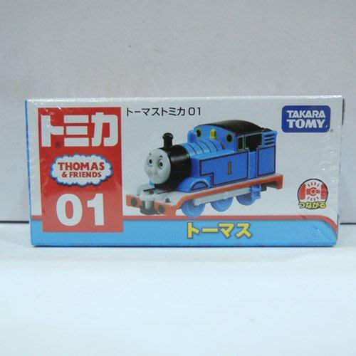 日本帶回 TOMICA THOMAS 湯瑪士01 連結火車~小太陽日本精品
