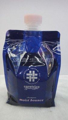 便宜生活館【洗髮精】ARIMINO 香娃 特麗可優絲藍-潤澤彈麗洗髮精1000ml-一般髮與乾燥髮專用