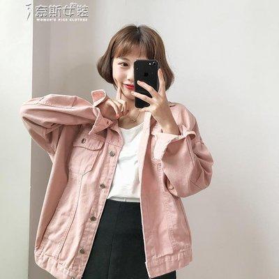 【蘑菇小隊】棒球外套長袖牛仔外套女短款秋韓版純色夾克學生棒球服短外套奈斯女装-MG82834