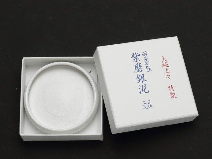 【正光興貿易】『日本原裝總代理』耐變色性紫磨銀泥 (瓷碟型2g)