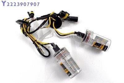 車品匯 HID 6000K 9006 HB4 12V 35W FOR -03/5 PREVIA商務車/2.4 霧燈 燈泡