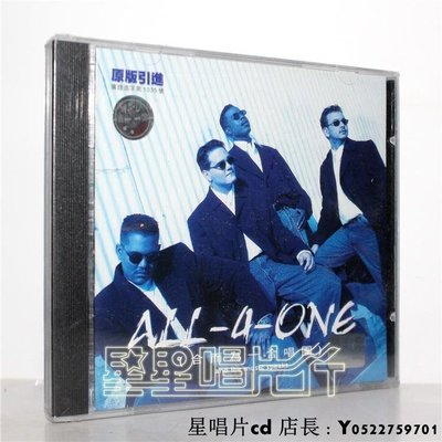 ALL 4 ONE And The Music Speaks 合而為一聽音樂在說話  首版CD