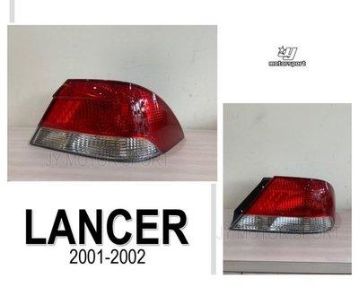 JY MOTOR 車身套件 - 三菱 LANCER VIRAGE 2001 2002 年 後燈 尾燈 一顆650