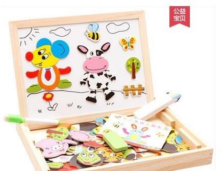 兒童磁性拼拼樂拼圖男孩女寶寶積木益智拼裝玩具1-2-3-6周歲4-5歲wy