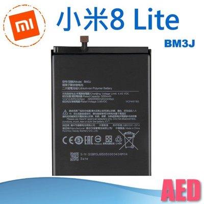 ⏪ AED ⏩ 小米8Lite 青春版 BM3J 電池 全新品 手機電池 手機維修 保養 DIY