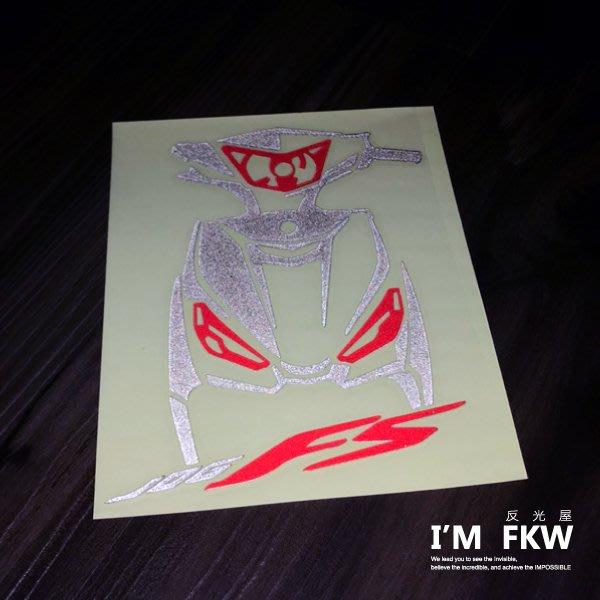JOG FS YAMAHA 山葉 機車車型貼紙 機車反光貼紙 設計師手繪款 車型貼 反光屋FKW