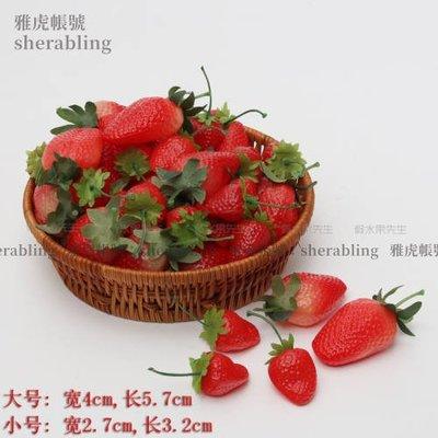 (MOLD-A_044)高仿真塑料小水果假水果蔬菜模型 攝影道具仿真出口塑料手感草莓