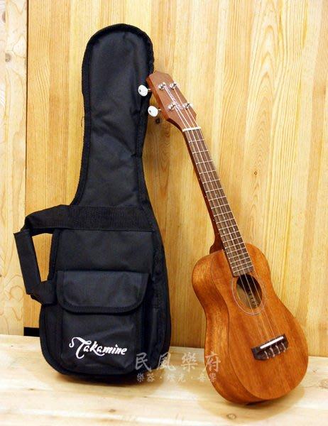 《民風樂府》日本名牌 Takamine EGU-S1 21吋 電烏克麗麗 KALA ANUENUE 可比較 加贈調音器