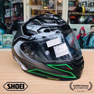 【台中富源】日本 SHOEI X14 AERODYNE TC-4 全罩式安全帽 進口帽 頂級款 綠/銀