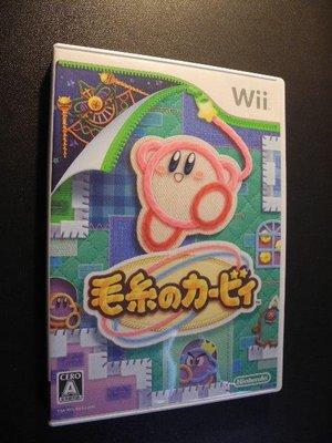 Kirby's Epic Yarn 毛線卡比 │Wii│編號:G3
