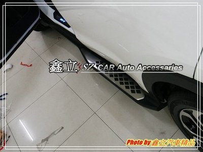 ※ 鑫立汽車精品 ※ HRV 16-17 原廠型 車側踏板 側踏板 腳踏板