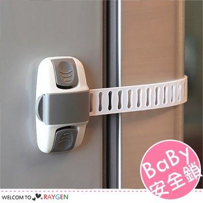HH婦幼館 多功能可調節兒童安全鎖 冰箱鎖 抽屜櫃門鎖 3入/組【2D054M560】