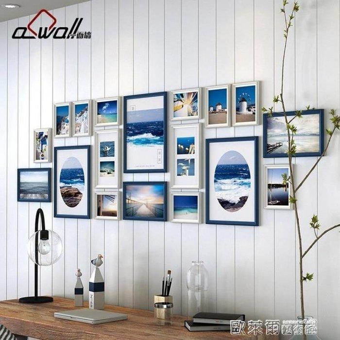 相框 大墻面實木照片墻相框墻客廳掛墻相框現代簡約創意藝術組合相片墻 MKS