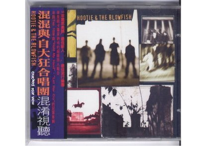Hootie & The Blowfish 混混與自大狂合唱團Cracked Rear View