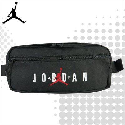 JORDAN 喬丹 腰包 運動腰包 飛人 經典LOGO 休閒側背包 黑色 9A0201 得意時袋