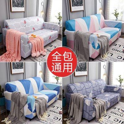 新品上市#沙發套罩 通用型懶人沙發套全包萬能套彈力布蓋布全蓋單人 沙發布