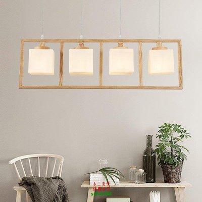 【美學】北歐吊燈實木質三頭餐廳日式簡約現代書房臥室原木藝燈具MX_722
