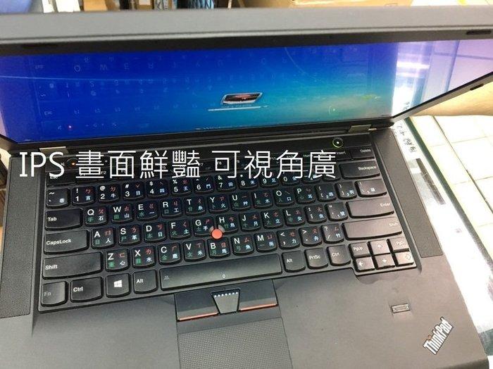 台北現場維修 筆記型電腦螢幕維修 聯想 ThinkPad T450 FULL HD IPS 高解析液晶面板摔壞故障破裂